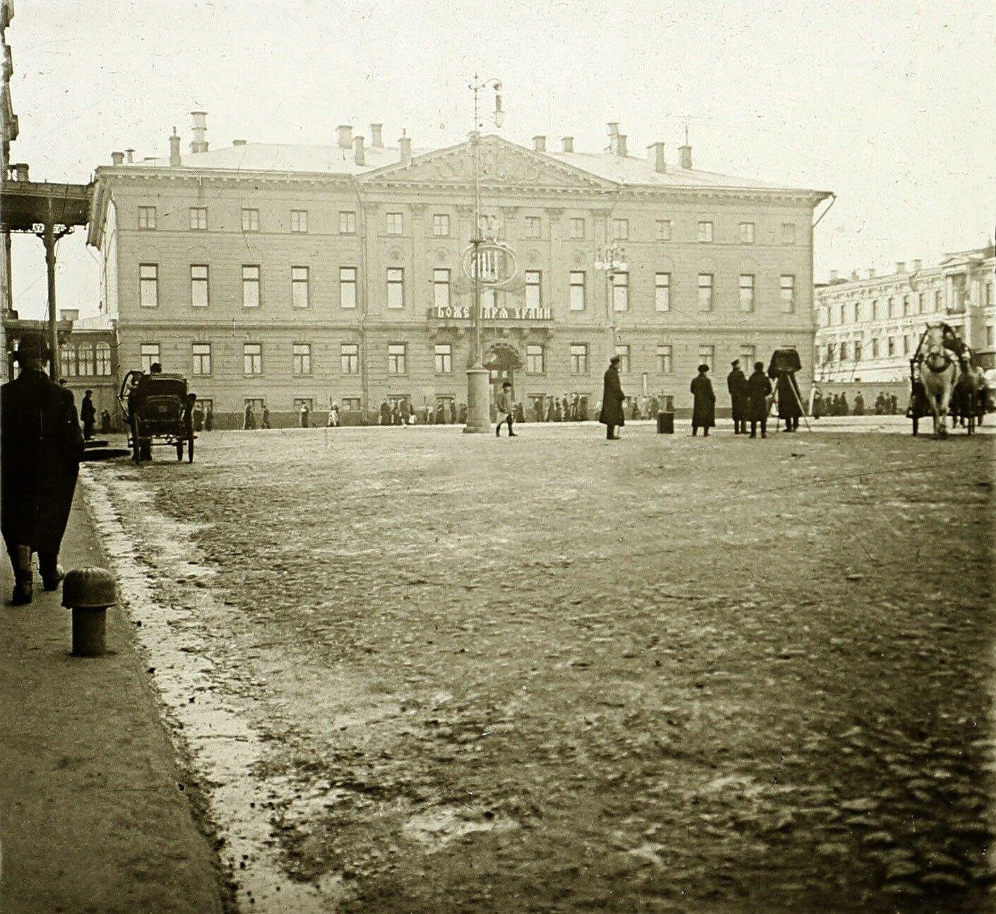 Тверская площадь. 1913