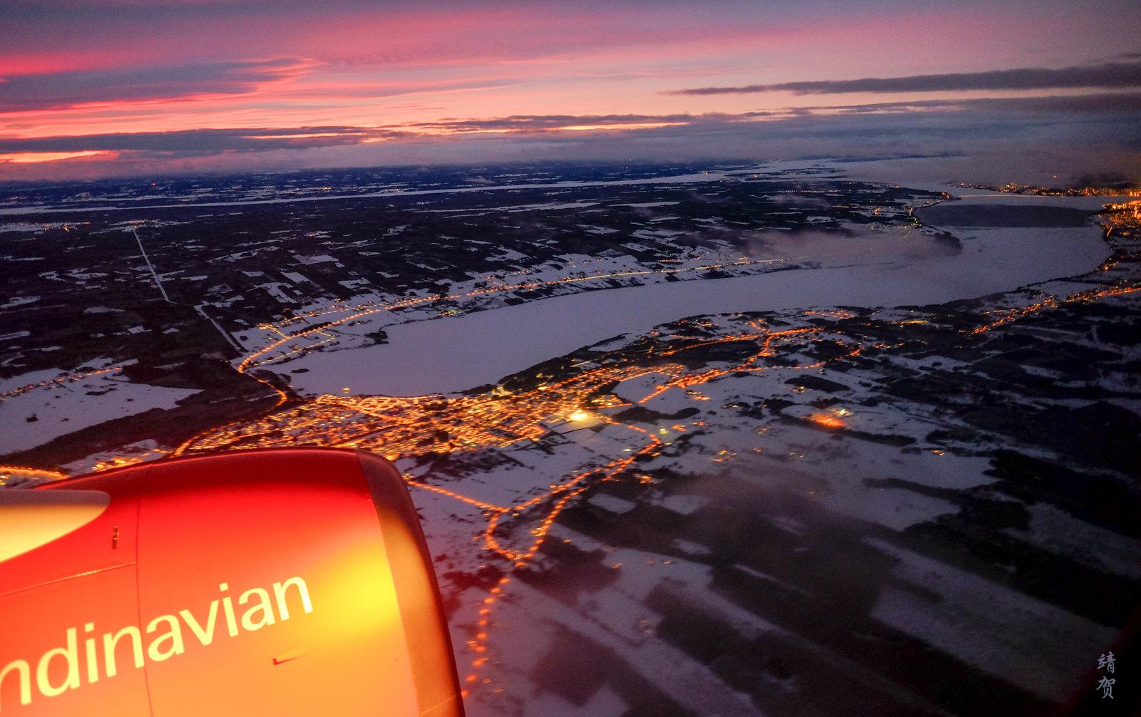 Approaching Östersund