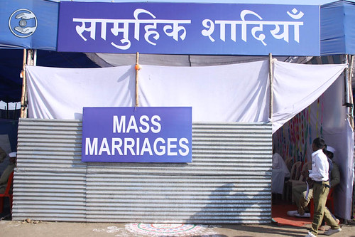 Pavilion of Mass Marriages