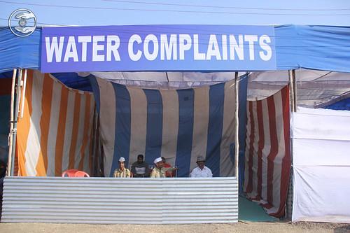 Pavilion of Water Complaints