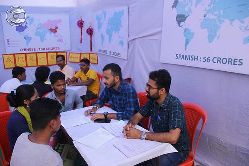 Pavilion of Forum for International Language