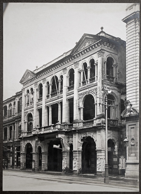 Holland-China Trading Company Hong Kong office, 16 Des Voeux Road Central, 1918