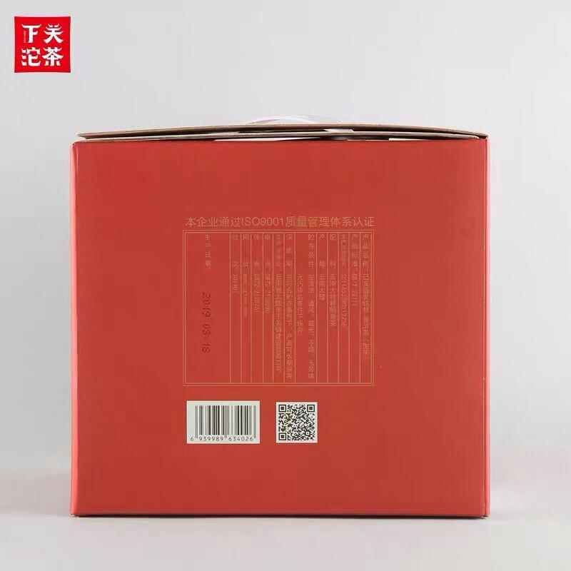"""2019 Xiaguan """"Sheng Shi Tie Bing"""" (Flourishing Age Iron Cake) 357g Puerh Raw Tea Sheng Cha"""