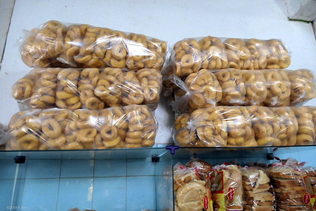 Local Treats in Parintins, Brazil.  They are Crunchy, Not Too Sweet