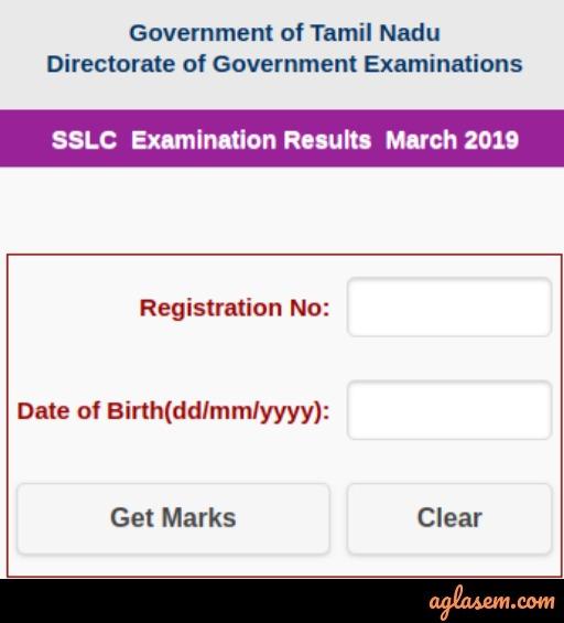 Tamilnadu SSLC Result 2019
