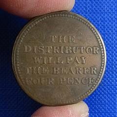 1815 token reverse