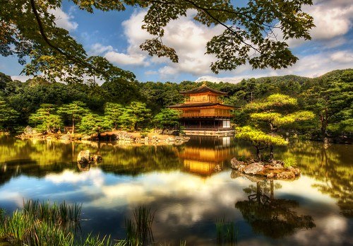On the blog: Kyoto Travel And Tip Video