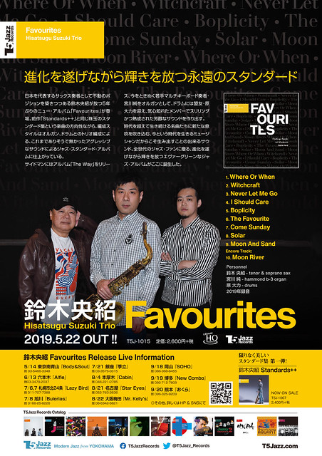 Hisatsugu Suzuki Trio Flyer with album release tour info