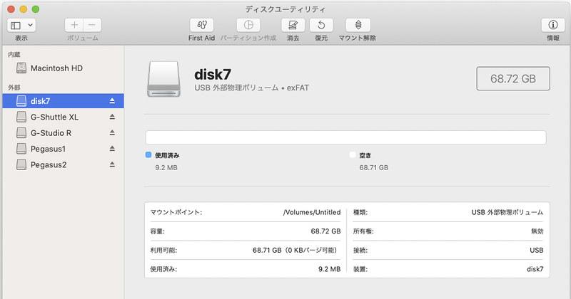 nikon eos 5D USB memory_06