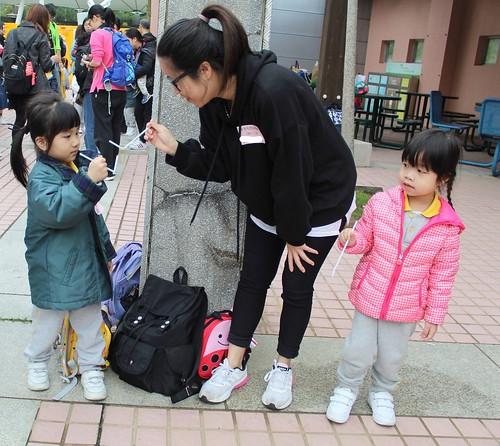 幼兒班親子遊園活動