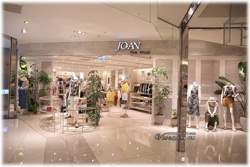 大江購物230