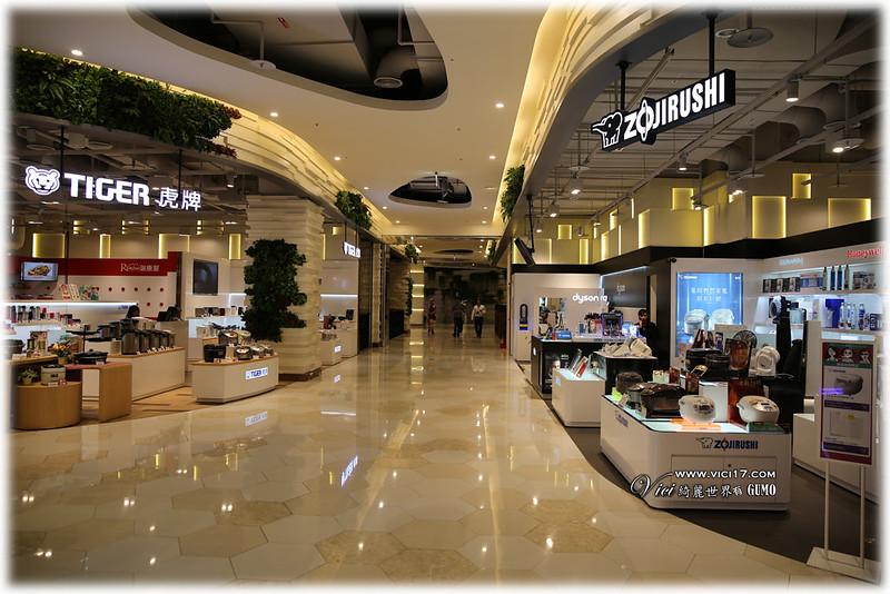 大江購物206