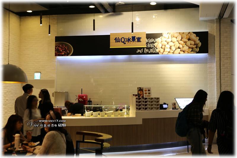 大江購物153