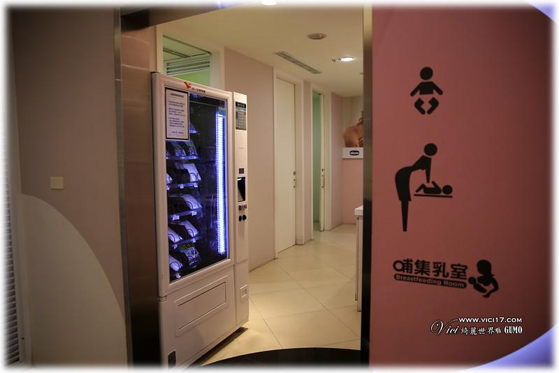 大江購物144