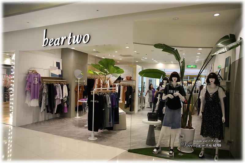 大江購物128