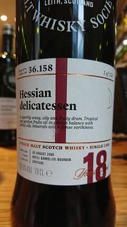 SMWS 36.158 - Hessian delicatessen