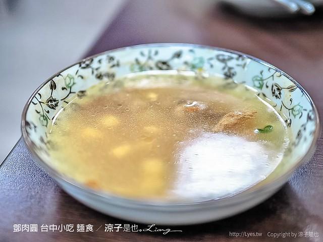 鄧肉圓 台中小吃 麵食 14