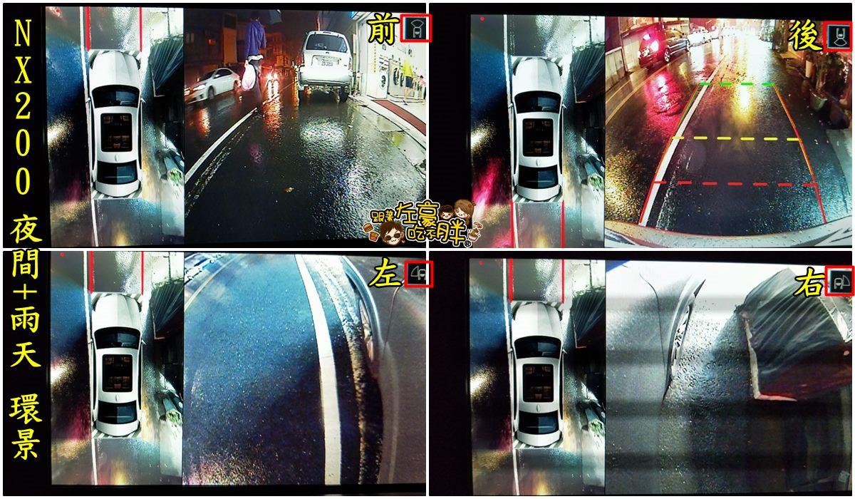 NX200安裝環景盲點解鏡像(台南博勝汽車音響)-28