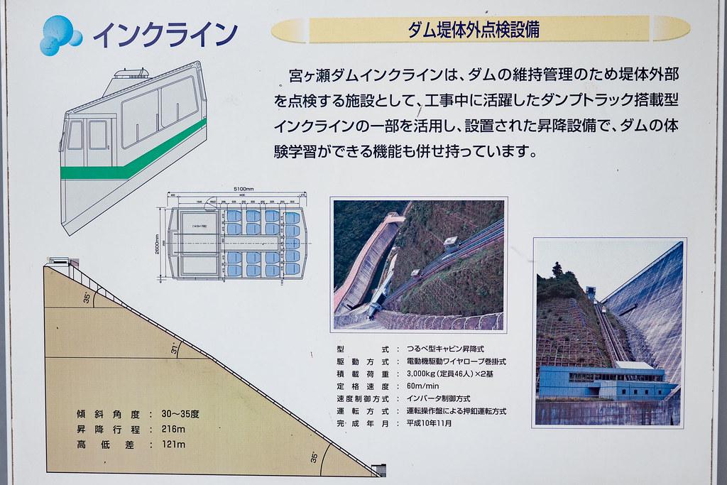 AIKAWA_PARK-44