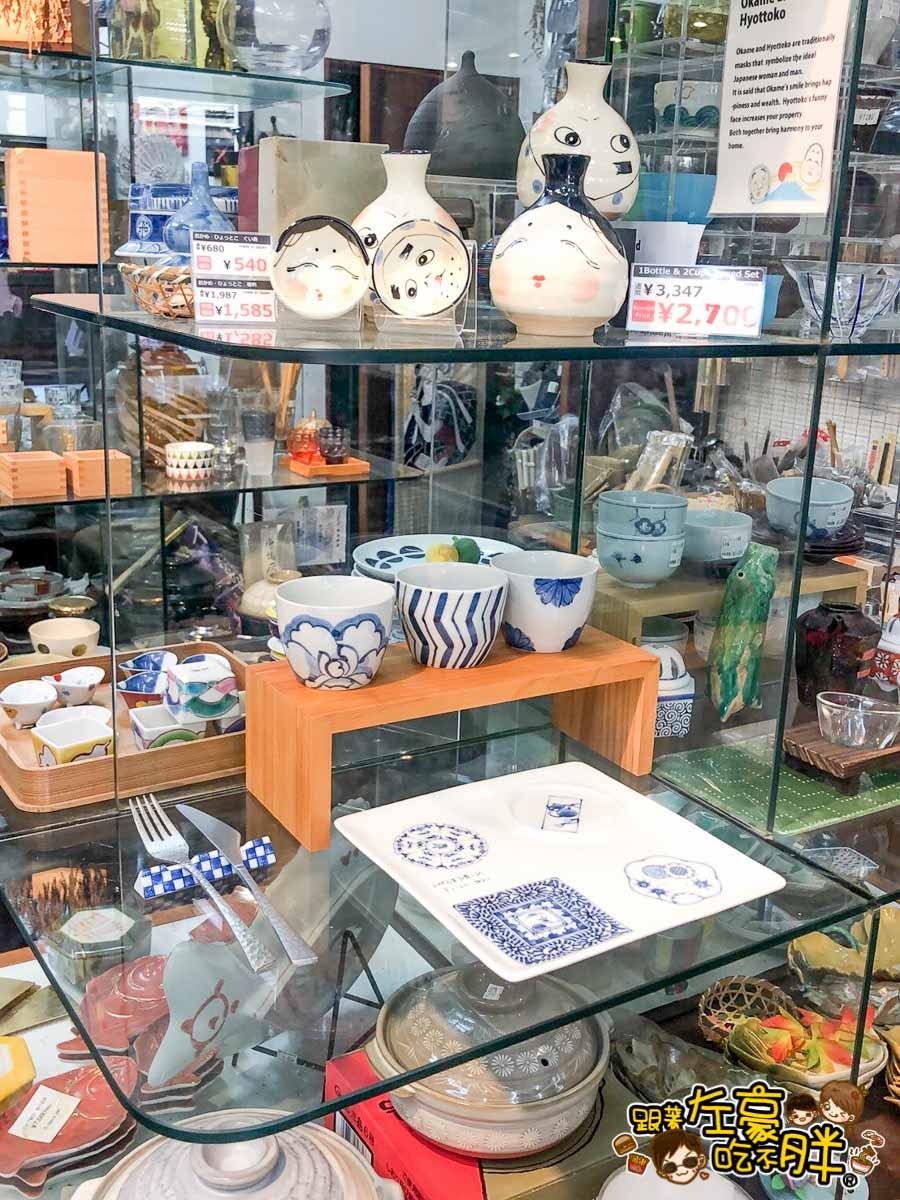 沖繩必買津罷商店鯨鯊盤-13