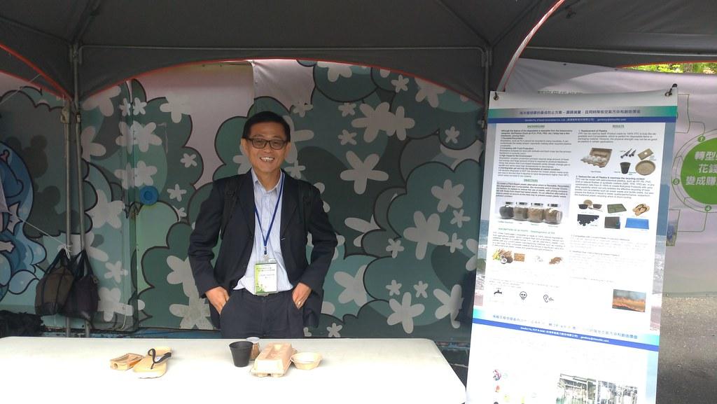 台灣新能動力公司的首席策略長余金龍說,植物纖維複合材料FPC可成塑膠替代品。孫文臨攝