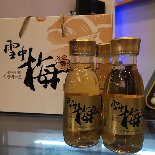 Korean 24K Plum Wine Available at Gangnam in Davao Cafe & Restaurant IMG_20190427_192418