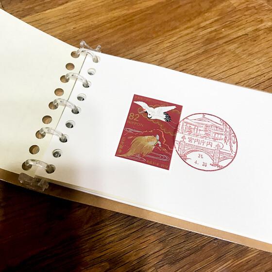 stamp_12