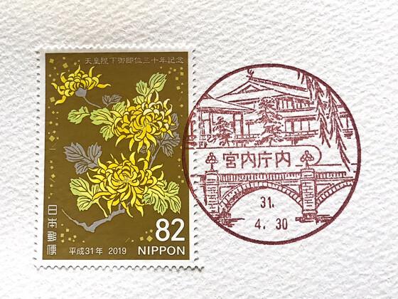 stamp_2