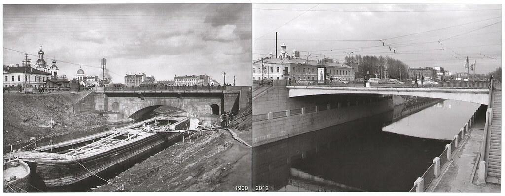 Мост Новокаменный