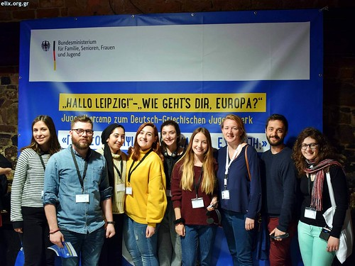 greek-german-youth-forum-lepzig-may-2019-4