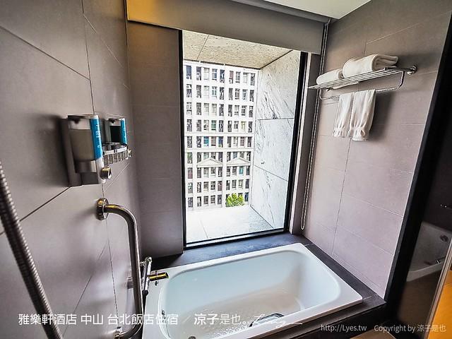 雅樂軒酒店 中山 台北飯店住宿 39