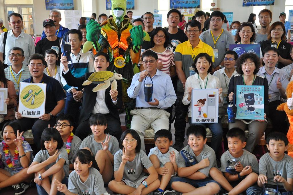 環保署在琉球鄉白沙國小舉行「不塑低碳輕旅行」記者會。孫文臨攝