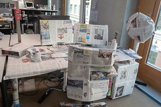 Newspaper in useful