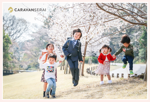 森林公園(愛知県尾張旭市)で撮影会 幼稚園入園・小学校入学記念の家族写真