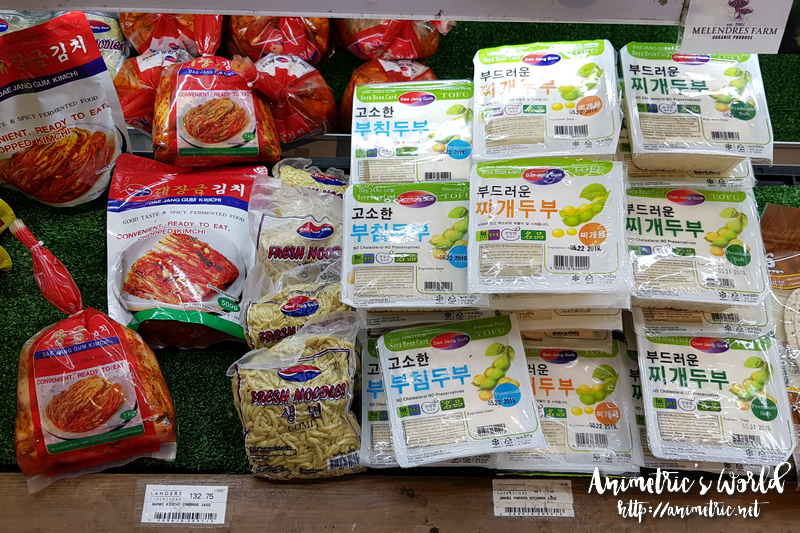 Landers Korean Goodies