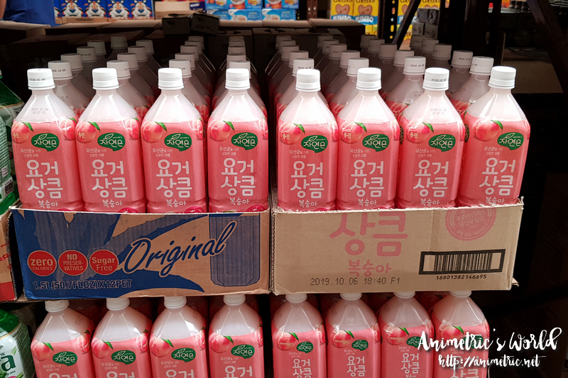 Woongjin Peach Yogurt Juice