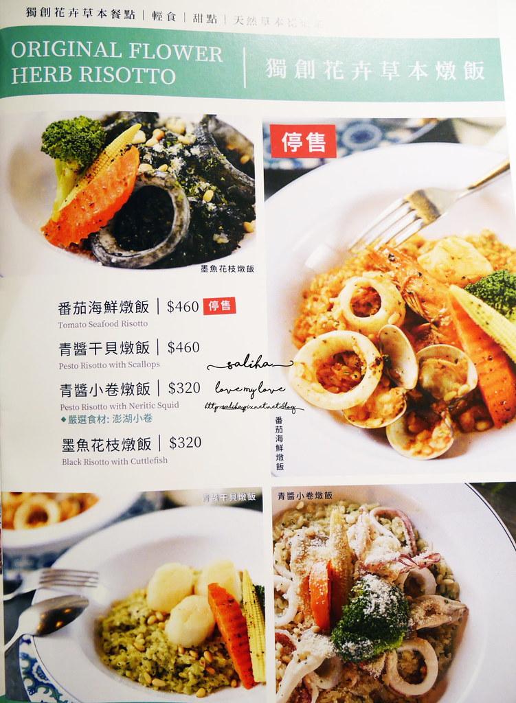 桃園統領百貨餐廳美食推薦BG德國農莊好吃燉飯排餐氣氛好菜單價位 (1)