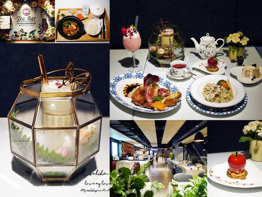 桃園浪漫氣氛好餐廳咖啡下午茶推薦BG德國農莊TeaBar食記分享