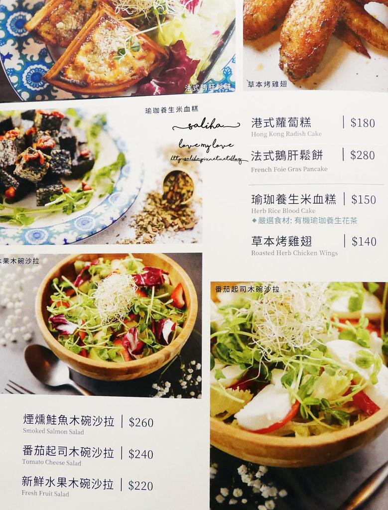 桃園統領百貨餐廳美食推薦BG德國農莊餐聽輕食菜單menu