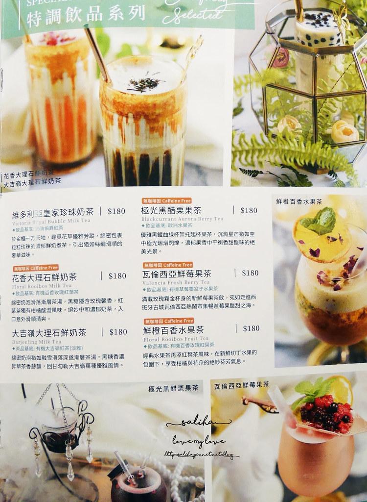 桃園統領百貨餐廳美食推薦BG德國農莊TeaBar下午茶咖啡蛋糕甜點菜單menu訂位 (2)