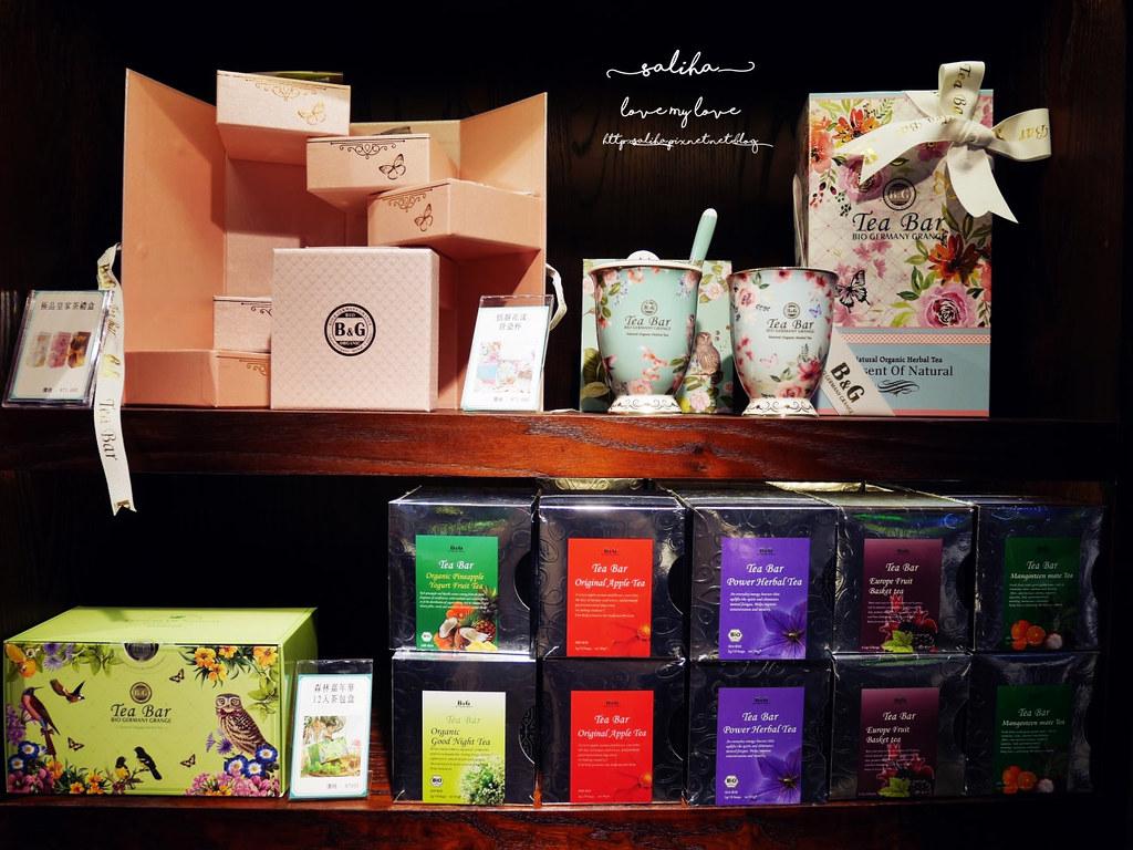 桃園統領百貨質感禮物伴手禮推薦BG德國農莊茶包茶組茶具 (2)