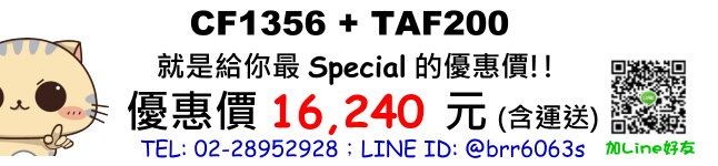 price-CF1356-TAF200