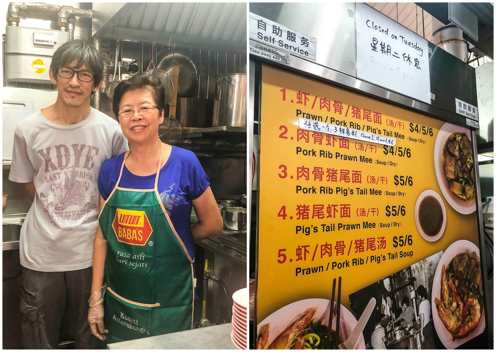 Owners and Store Front of Joo Chiat Prawn Mee