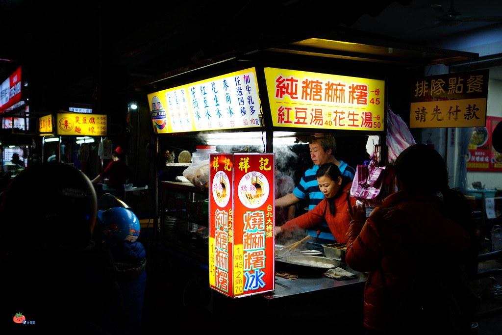 大橋頭美食延三夜市 人氣必吃 在地古早味 平價小吃推薦整理 懶人包 延平北路美食