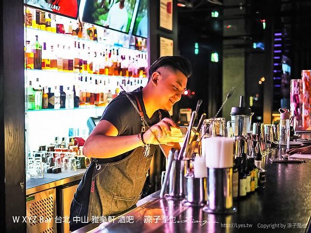W XYZ Bar 台北 中山 雅樂軒 酒吧 23