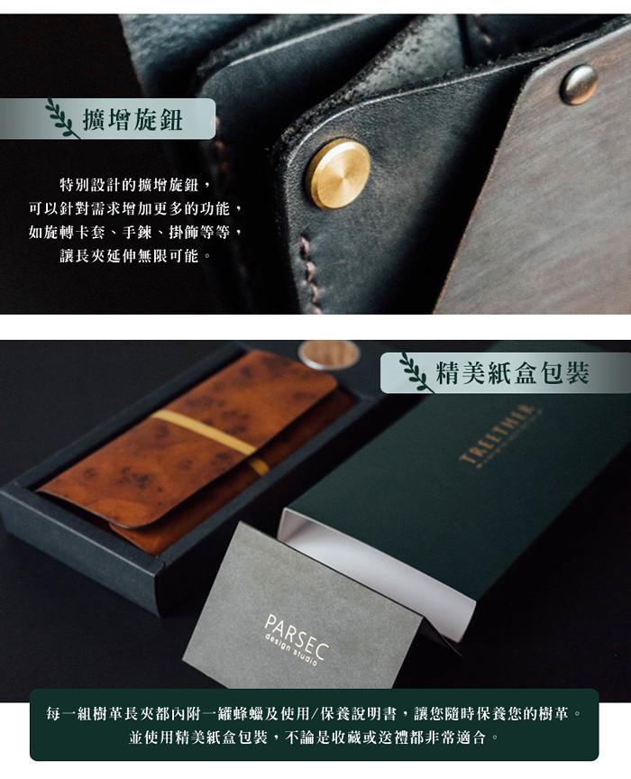 05_newparsec_Long_wallet_details-3-700