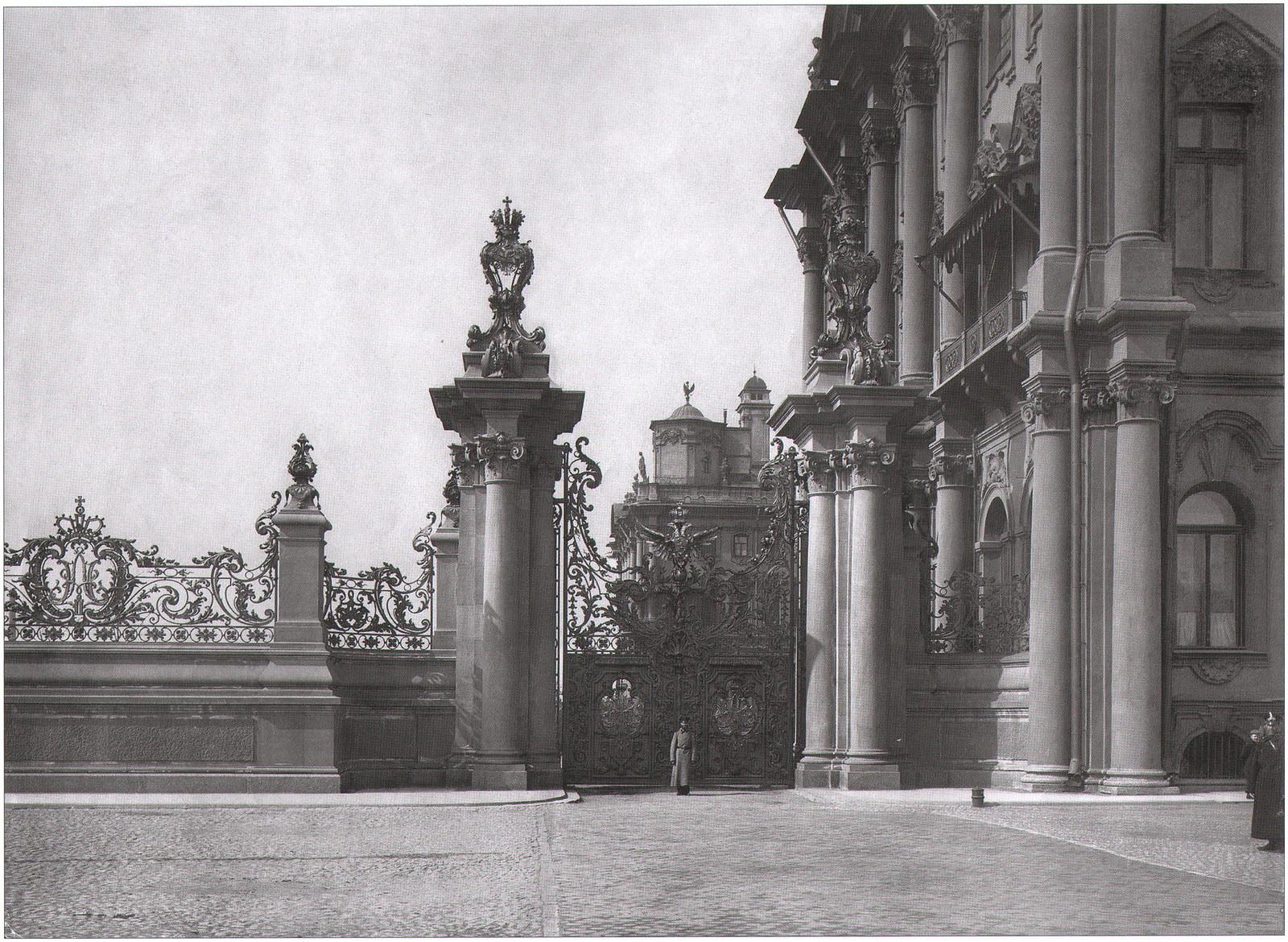 Ворота и ограда сада Зимнего дворца