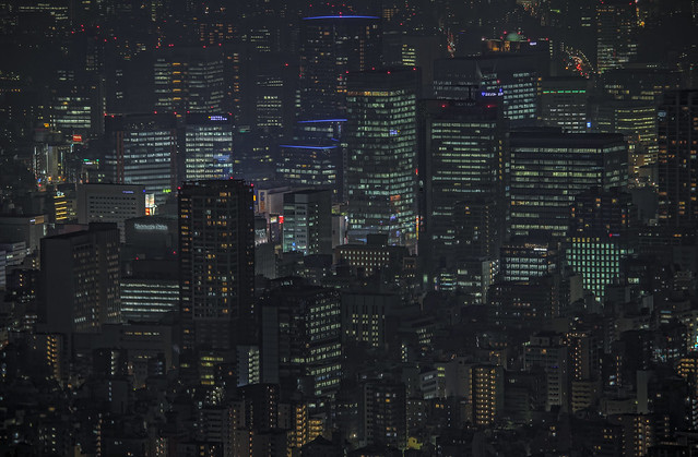 Tokyo 4521