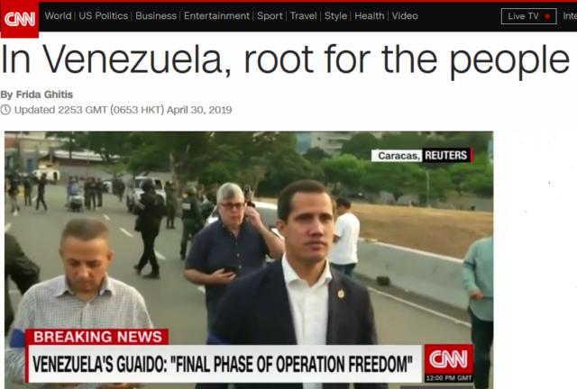 4月30日CNN的報導呼籲美國支持委內瑞拉的人民,希望馬杜羅下台。