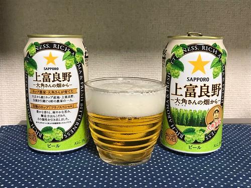 ビール : 上富良野ー大角さんの畑からー